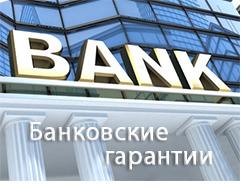 Reyestr-bankov