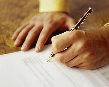 Reglament-poluchenija-blanka-bankovskoj garantii